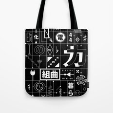 Electric Power Suite In The Key of C Tote Bag