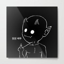 rude demon Metal Print