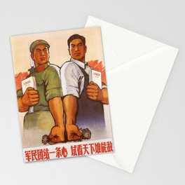 Vintage poster - Chinese Poster Stationery Cards
