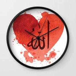 Arabic Heart Wall Clock