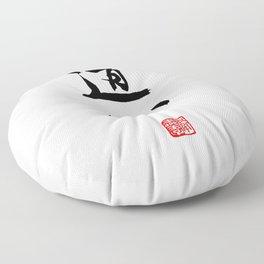 Heart of Tao Floor Pillow