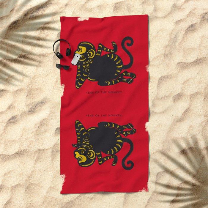 Year of the Monkey Beach Towel