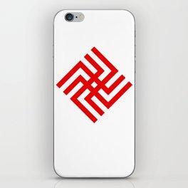 Slavic symbol Небески Вепар ( heavens boar ) iPhone Skin
