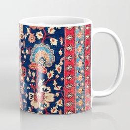 Garahgozloo West Persian Kurdish Rug Print Coffee Mug