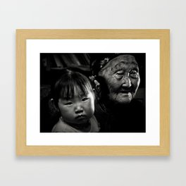 Two Faces Framed Art Print