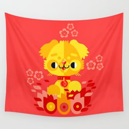 Year of the Dog 2018 Wall Tapestry