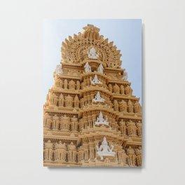 Chamundeswari Temple Metal Print