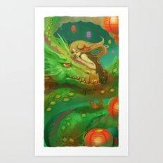 My Dragon Art Print