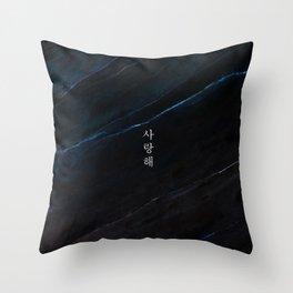 saranghae Throw Pillow