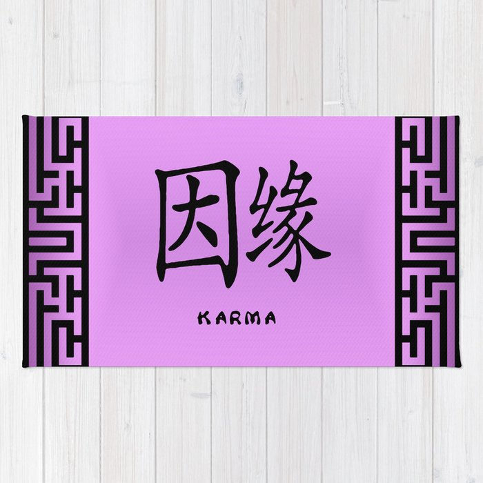Symbol Karma In Mauve Chinese Calligraphy Rug By Patriciannek