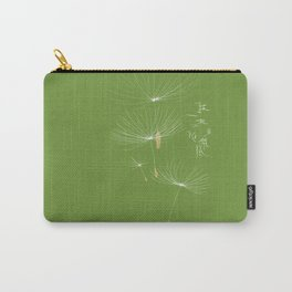 Brave Carry-All Pouch