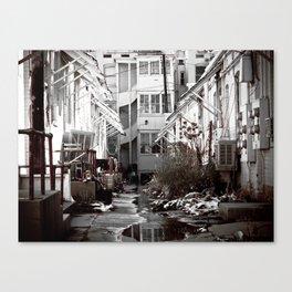 Moist Tart Canvas Print