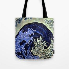 "Hokusai (1760–1849) ""Femenine wave"" Tote Bag"