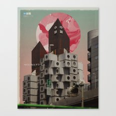Nakagin Capsule Tower Canvas Print