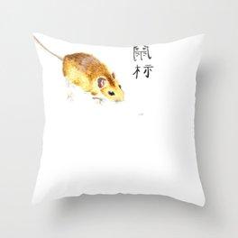 CHINESE ZODIAC (rat)  Throw Pillow