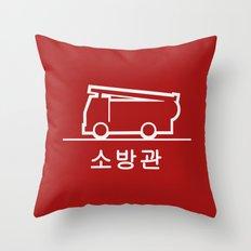 Keep Clear - Korea Throw Pillow