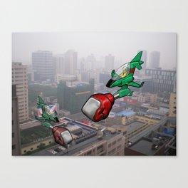 Chengdu Skies Canvas Print