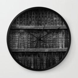 The writings Wall Clock
