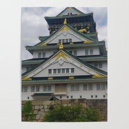Jade palace Poster