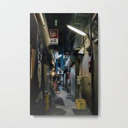 Matsudo Metal Print