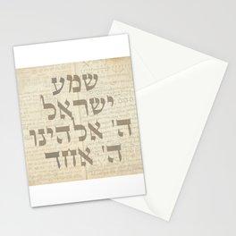 Shema Israel - Hebrew Jewish Prayer with Kabbalah Manuscript Stationery Cards