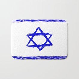 flag of israel 8-יִשְׂרָאֵל ,israeli,Herzl,Jerusalem,Hebrew,Judaism,jew,David,Salomon. Bath Mat