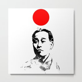 Japanese Hero Metal Print