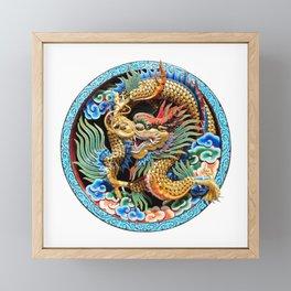 Chinese Dragon Art Mythical Framed Mini Art Print