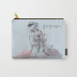 Don't Wanna Cry Carry-All Pouch