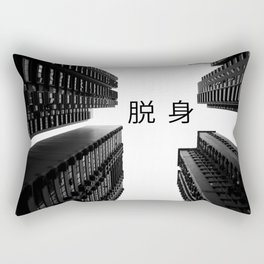 Free yourself. Looking up in Mong Kok Hong Kong Rectangular Pillow