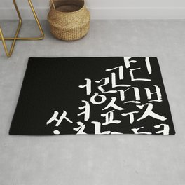 Calligraphy pattern design Rug