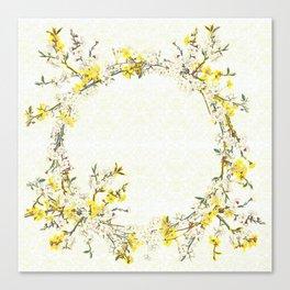 Natsukashii - for Spring Canvas Print