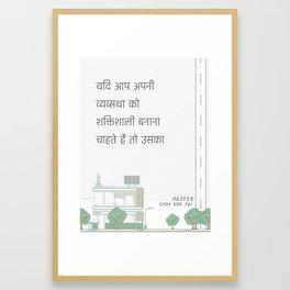 Better the System (Hindi) Framed Art Print