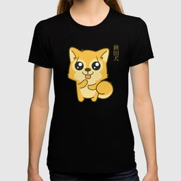 Kawaii Hachikō, the legendary dog T-shirt