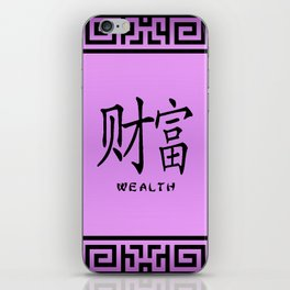 """Symbol """"Wealth"""" in Mauve Chinese Calligraphy iPhone Skin"""