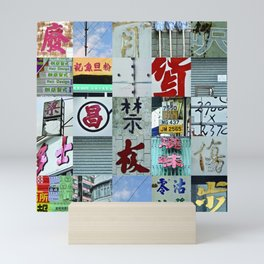 Hong Kong sign Mini Art Print