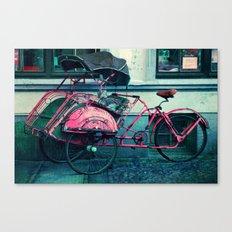 drive? Canvas Print
