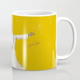 Milawi Coffee Mug