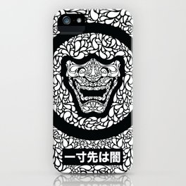 It is dark one inch ahead of you. iPhone Case
