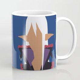 Yao Haa Dushi (Gate: Jieitai Kanochi Nite, Kaku Tatakaeri) Coffee Mug