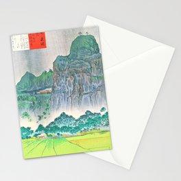 Kobayashi Kiyochika - Sketches of the Famous Sights of Japan - Bungo, Yabakei, Fururakan Temple - Digital Remastered Stationery Cards