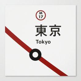Tokyo 3330 Canvas Print
