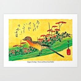 Japanese Art - Hiroshige Art Print