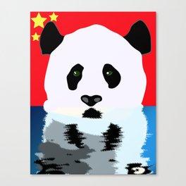 Pandamonium !  Canvas Print