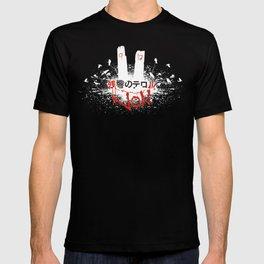 We Lived T-shirt