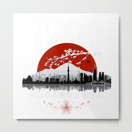 Tokyo - 'I don't speak Japanese': White Version Metal Print