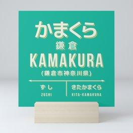 Retro Vintage Japan Train Station Sign - Kamakura Kanagawa Green Mini Art Print