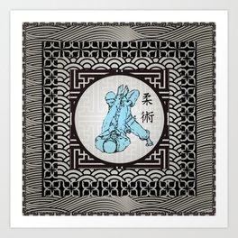 Jiu Jitsu No.1 Art Print