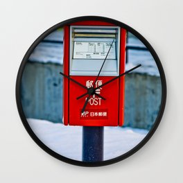 Mail Me Wall Clock