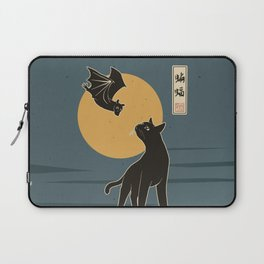 The Cat with Batty Laptop Sleeve